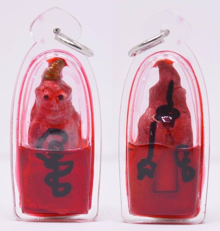 พ่องั่งเสพสม หลังฝังสีผึ้งผีให้ เลี่ยมน้ำมันเสน่ห์แดงแรงฤทธิ์ อาจารย์พรต สำนักปู่เสน่ห์โคบุตร 2558
