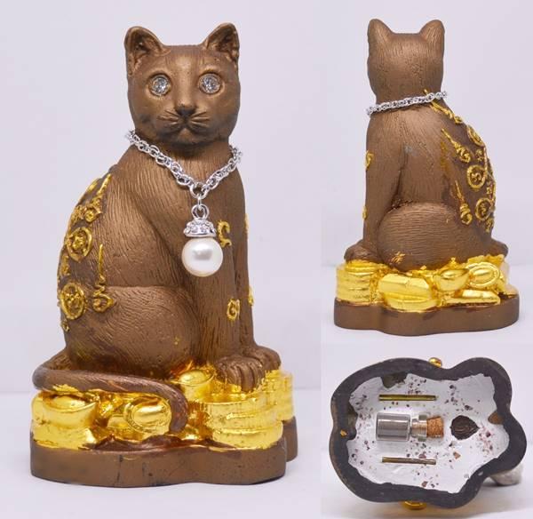 น้องแมวรับทรัพย์ เนื้อสัมฤทธิ์ปิดทอง สูง4.5 นิ้ว กว้าง 2 นิ้ว อาจารย์สุบิน นะหน้าทอง 2559