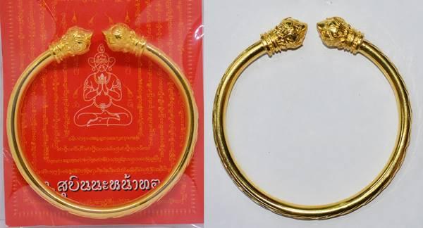 กำไลดอกบัวเศรษฐีพันล้าน เนื้อสัมฤทธิ์ชุบทอง อาจารย์สุบิน นะหน้าทอง 2559