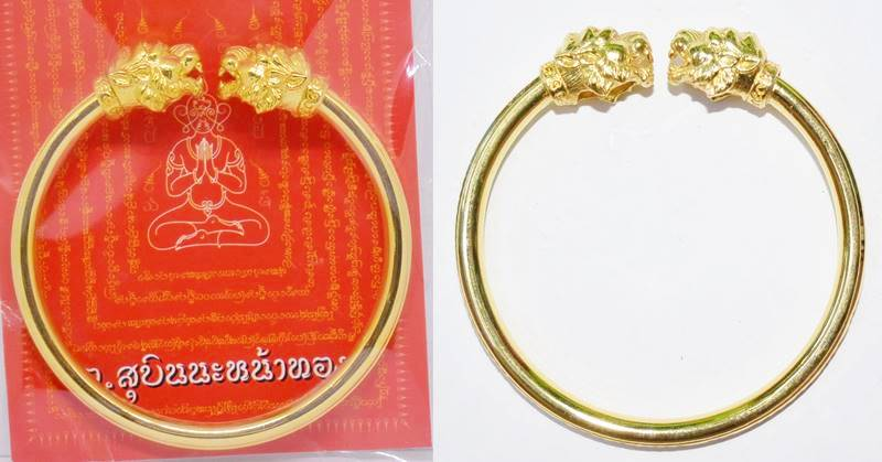 กำไลเทพสี่หูห้าตาเศรษฐีพันล้าน เนื้อสัมฤทธิ์ชุบทอง อาจารย์สุบิน นะหน้าทอง 2559
