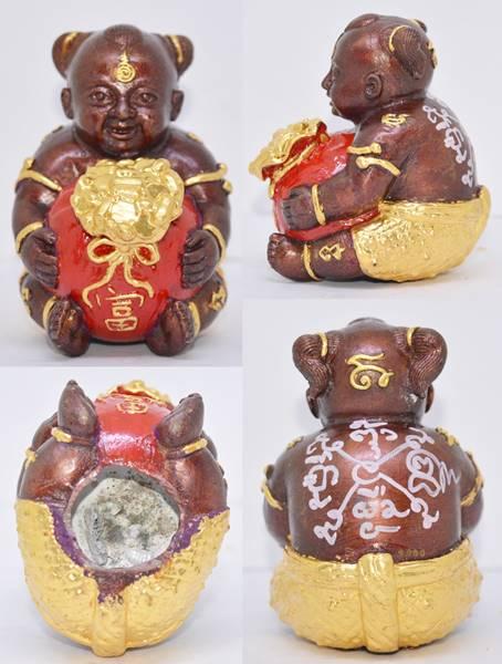 กุมารทองฟู เนื้อสัมฤทธิ์ปิดทอง ขนาดบูชา 2 นิ้ว หลวงพ่อสมชาย วัดด่านเกวียน นครราชสีมา 2554