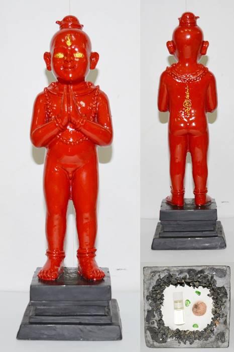 กุมารทอง สีแดง อาจารย์สรรค์ คงเวทย์ 2558