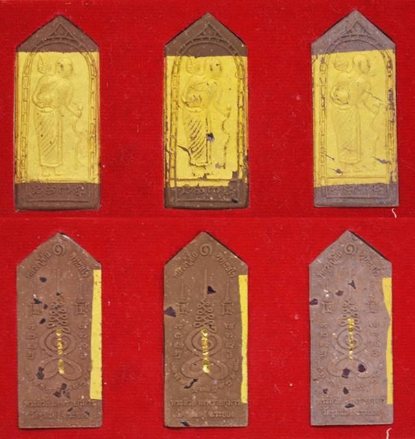 พระสิวลีชุดของขวัญ ตะกรุดทองคำ หลวงปู่ฮ้อ วัดชุมแสง 2559