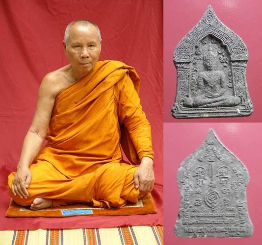 พระพุทธปางโปรดพญาชมพูบดี หลวงพ่อลุน วัดโพนแพง 2552