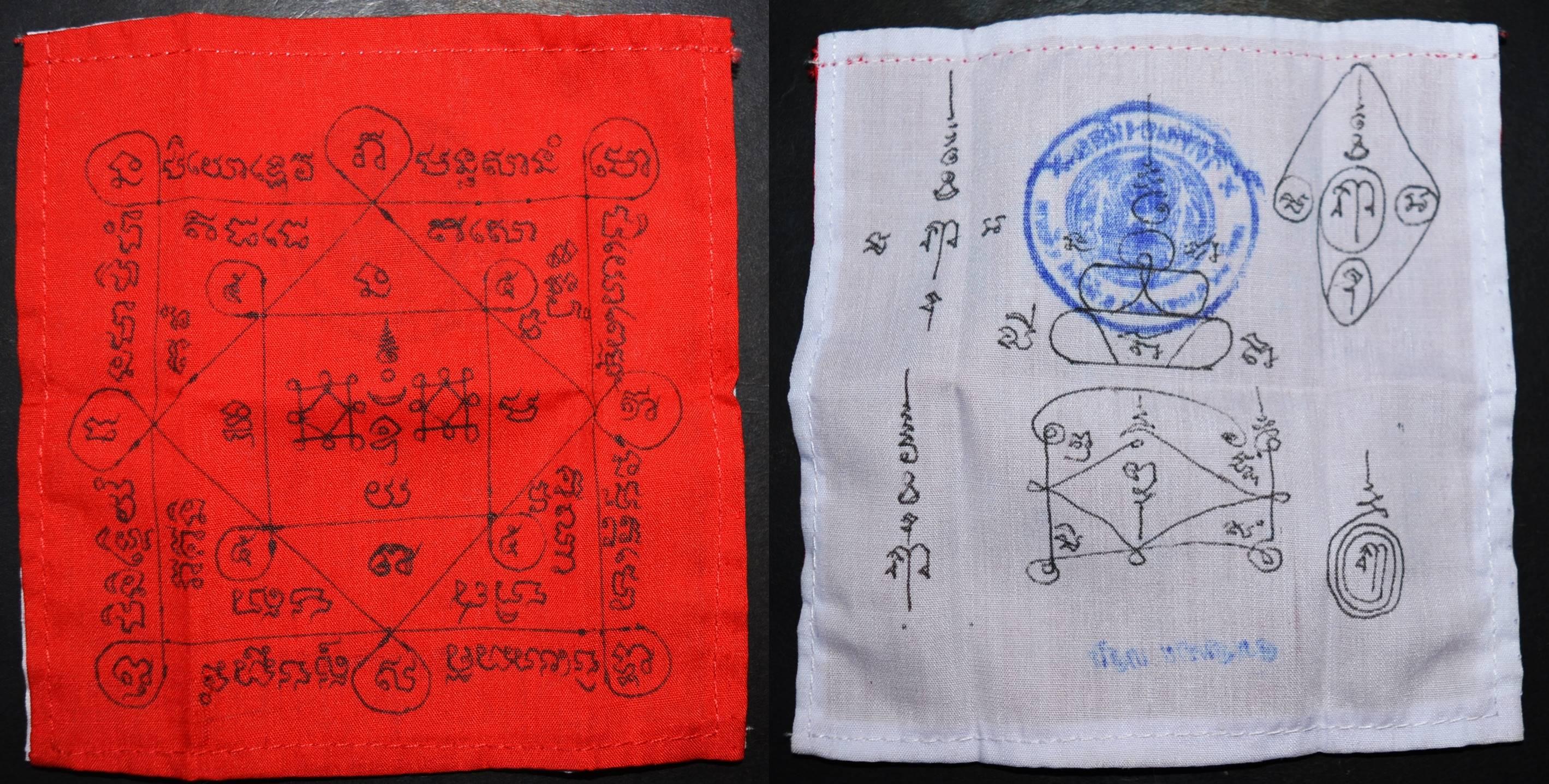 ผ้าเช้ดหน้า หลวงพ่อสมชาย วัดหนองน้อย 2563 ขนาด 13*13 ซม