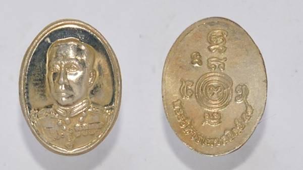 เหรียญหัวแหวน รุ่นมหาโภคทรัพย์ 59 เนื้ออัลปาก้า กรมหลวงชุมพร มูลนิธิสรรพราเชนทร์
