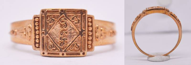 แหวน เนื้อทองแดง พระครูปืน วัดลาดชะโด  อยุธยา 2558
