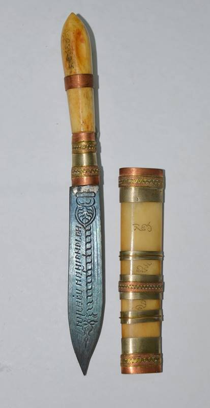 มีดหมอด้ามปากกา ยาวรวม 5 นิ้ว  รุ่นเสาร์ห้ามหาเศรษฐี หลวงพ่อเมียน วัดบ้านจะเนียง 2557
