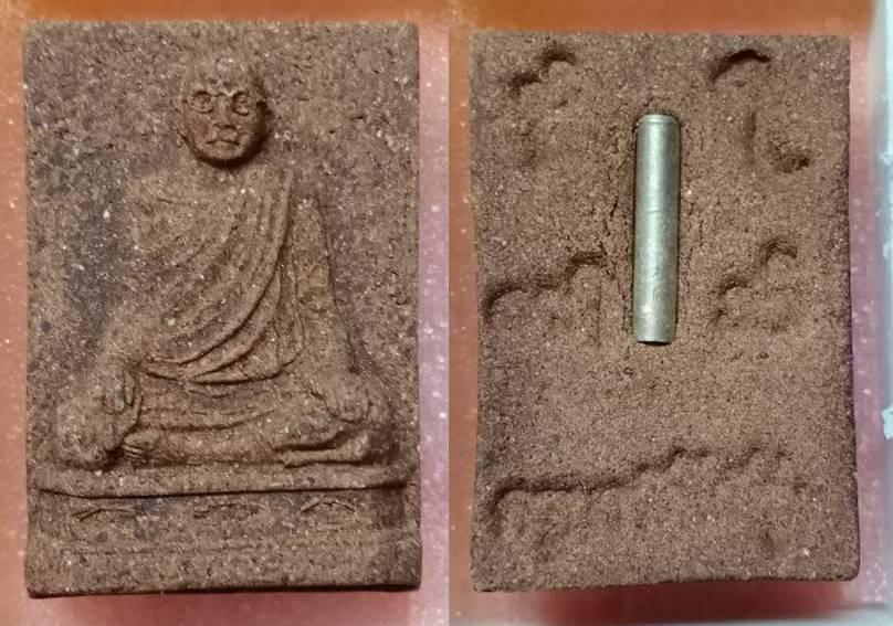 พระผงรูปเหมือน ครูบาวิชัยยะ วัดไม้ฮุง อธิษฐานจิตโดย พระอาจารย์อภิวัฒน์ วัดทุ่งโป่ง 2562 ขนาด 3*2ซม