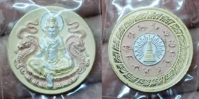 จตุคามรามเทพ เนื้อ3K รุ่นเงินทองเพิ่มพูน ชุบสามกษัตริย์ ขนาด 2.4 cm ปี 2550