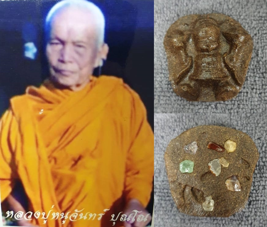 กุมารจีน เฮง เฮง แบกเงินแบกทอง หลวงปู่หนูจันทร์ วัดพระธาตุสีแก้ว 2564 ขนาด 2*3 ซม