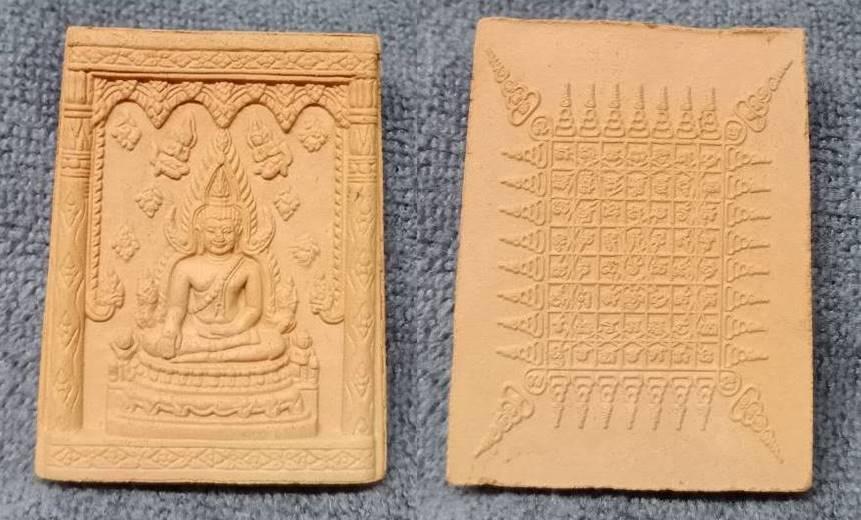 พระพุทธชินราชหลังยันต์เกราะเพชรจักรพรรดิ์  เนื้อดิน นิตยสารอุณมิลิต จัดสร้าง 2556