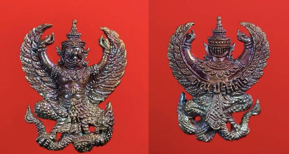 พญาครุฑเศรษฐี เนื้อทองแดงผิวรุ้ง หลวงพ่อคูณ วัดบ้านไร่ 2557