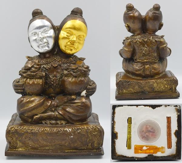 กุมารทองสองหัว เนื้อสัมฤทธิ์หน้าเงิน หน้าทอง หลวงพ่อสำเนา วัดโพสังโฆ 2557 ขนาด 9*14 ซม