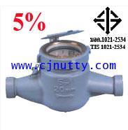 CJ-WATER METER/GMK-15  มาตรวัดน้ำอาซาฮีระบบแม่เหล็กสองชั้น 1/2inch