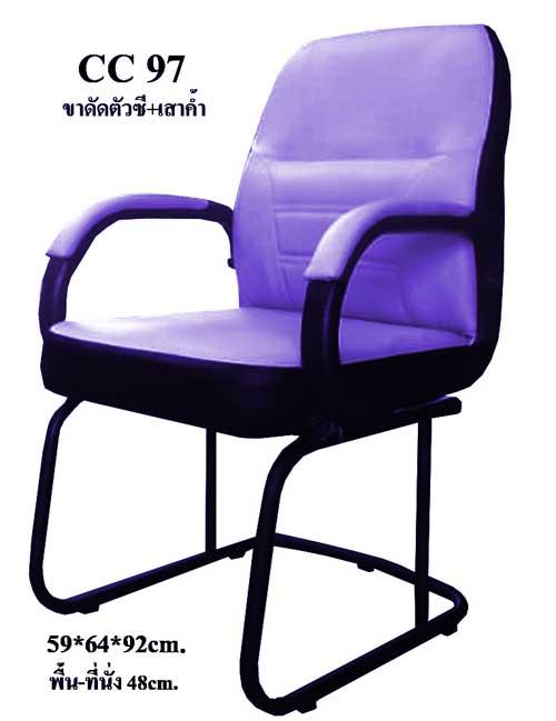 เก้าอี้นั่งเล่นคอม CC97
