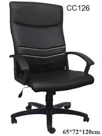 เก้าอี้ผู้บริหาร CC126