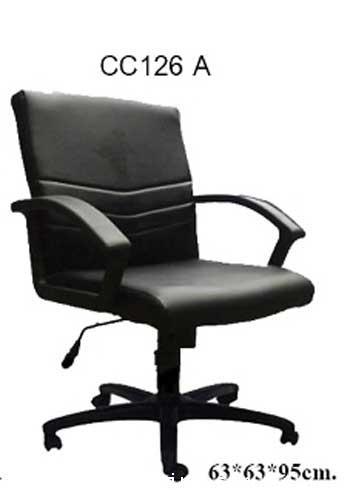 เก้าอี้ผู้บริหาร CC126A