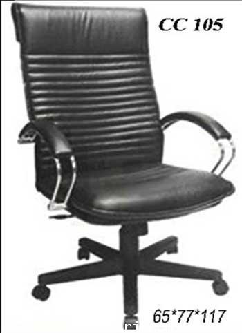 เก้าอี้สำนักงาน CC105