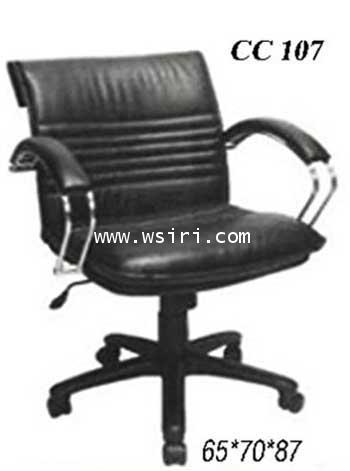 เก้าอี้สำนักงาน CC107