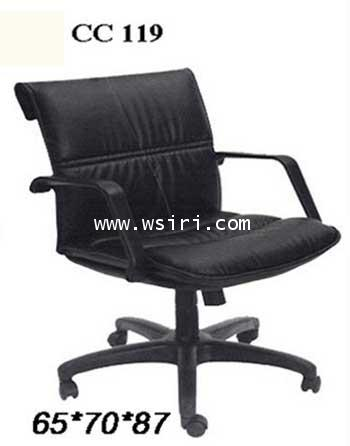 เก้าอี้สำนักงาน CC119