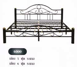 เตียงนอนแป๊บกลม 5,6 ฟุต ระแนง BIG T6000-5-6