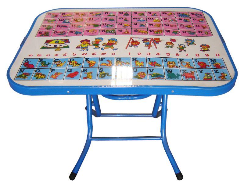 โต๊ะพับเด็ก กข