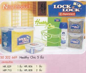 ชุดถนอมอาหาร Lock  Lock Healthy Chic 5 pcs 50-202-669