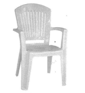 เก้าอี้พลาสติกวีก้า  VEGA 1