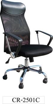เก้าอี้สำนักงาน PL122 MERRY