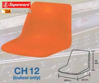 เปลือกเก้าอี้อัฒจันทร์  CH-12