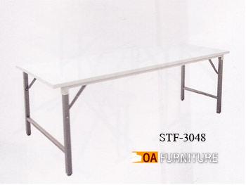 โต๊ะอเนกประสงค์ TOP เหล็ก STF3048