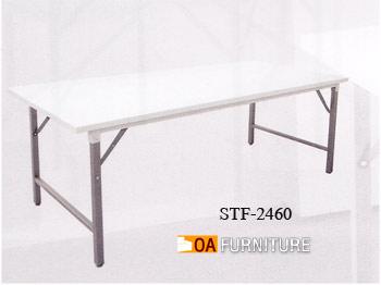 โต๊ะอเนกประสงค์ TOP เหล็ก STF2460