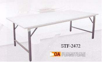 โต๊ะอเนกประสงค์ TOP เหล็ก STF2472