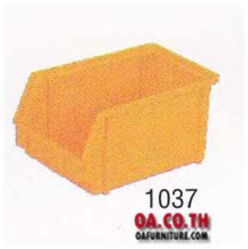 กล่องอะไหล่ GW1037