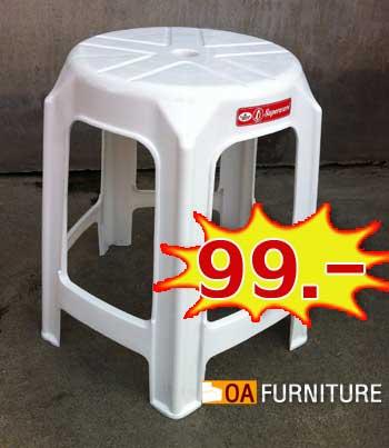 เก้าอี้Superware 5 ขา CH61
