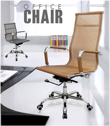 เก้าอี้สำนักงาน PRELUDE