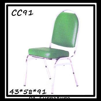 เก้าอี้ประชุม CC91