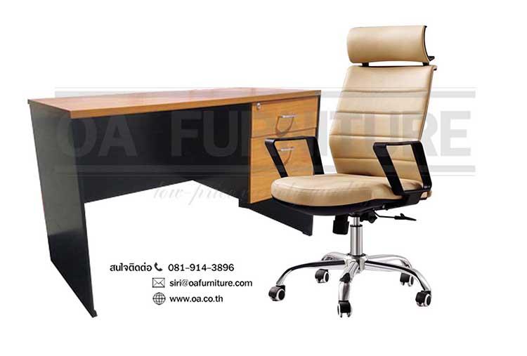 ชุดโต๊ะเก้าอี้ทำงาน 120 cm.