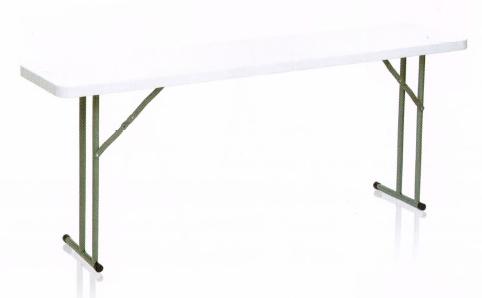 โต๊ะอเนกประสงค์ MC 180SE