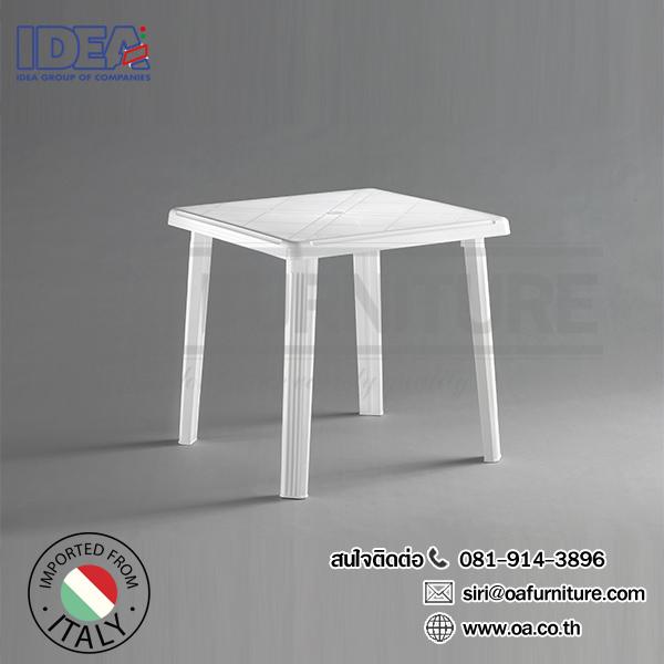 โต๊ะพลาสติกเหลี่ยมโรดิ Rodi