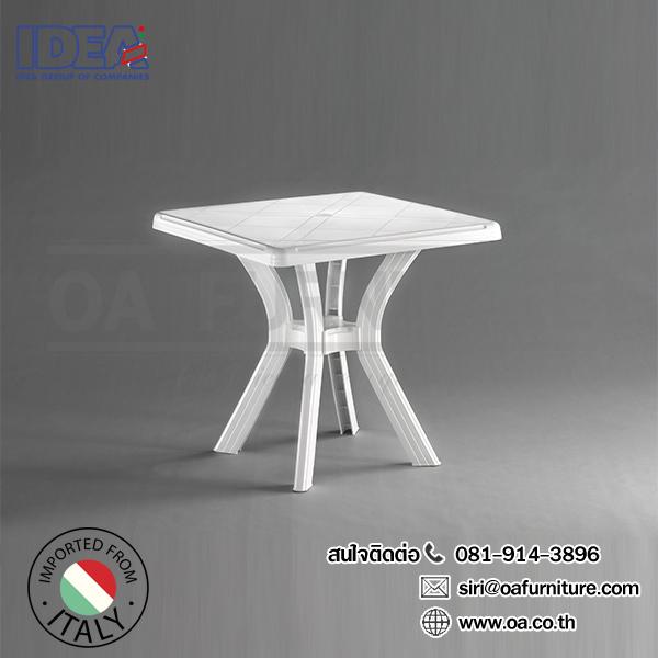 โต๊ะพลาสติกเหลี่ยมไดโตะ Daito