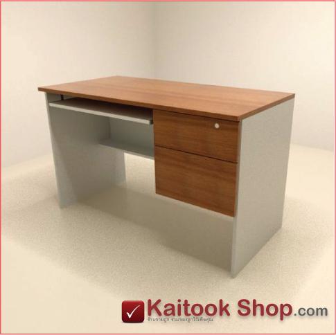 โต๊ะคอมพิวเตอร์ พร้อม 2 ลิ้นชัก  ขนาด120(ก)*60(ล)*75(ส) ซม.