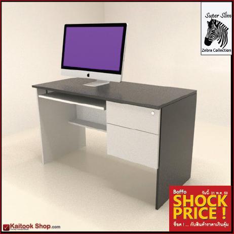 โต๊ะคอมพิวเตอร์ พร้อม 2 ลิ้นชัก  ขนาด120(ก)*60(ล)*75(ส) ซม. 3