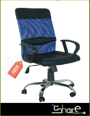 เก้าอี้สำนักงาน KT002/H