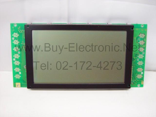 DMF50995N
