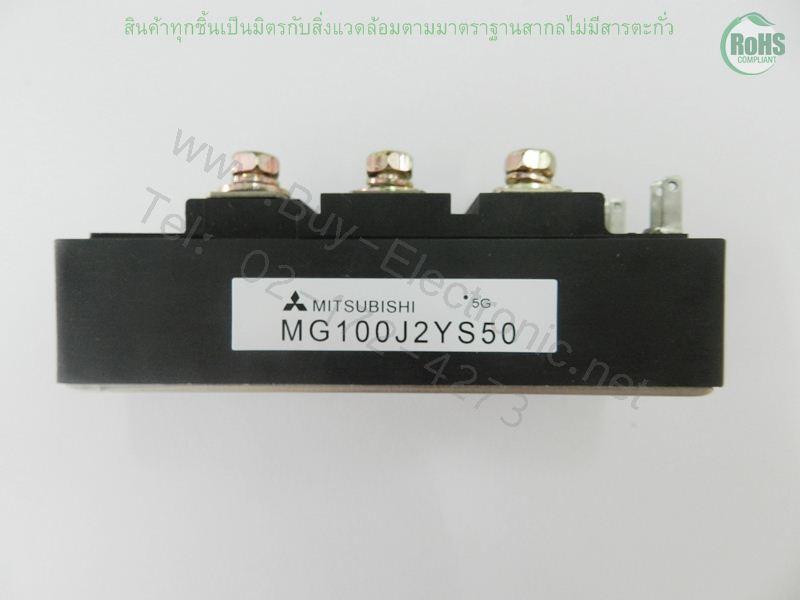 MG100J2YS50