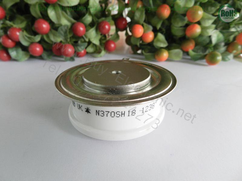 N370SH18 (N2046NS160)