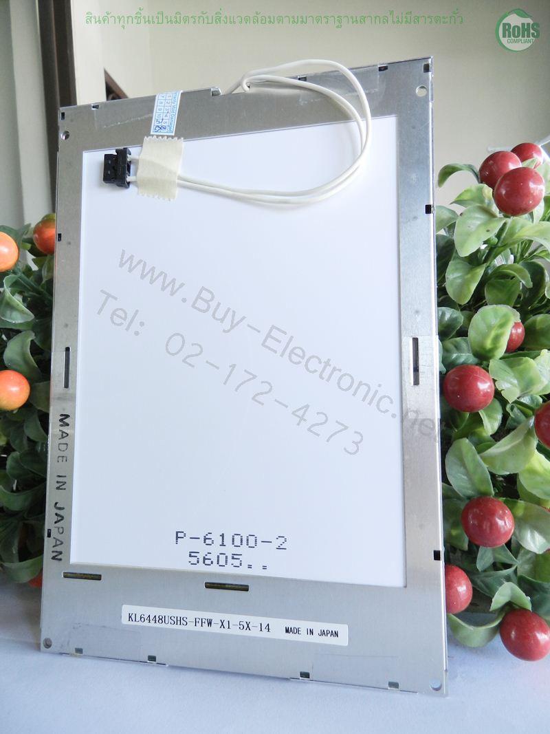 KL6448USHS-FFW-X1-5X-14