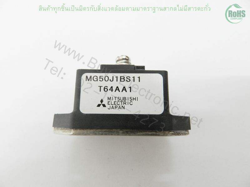MG50J1BS11